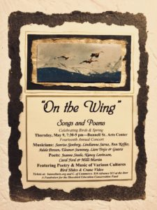 2019_On_the_wing_WEB