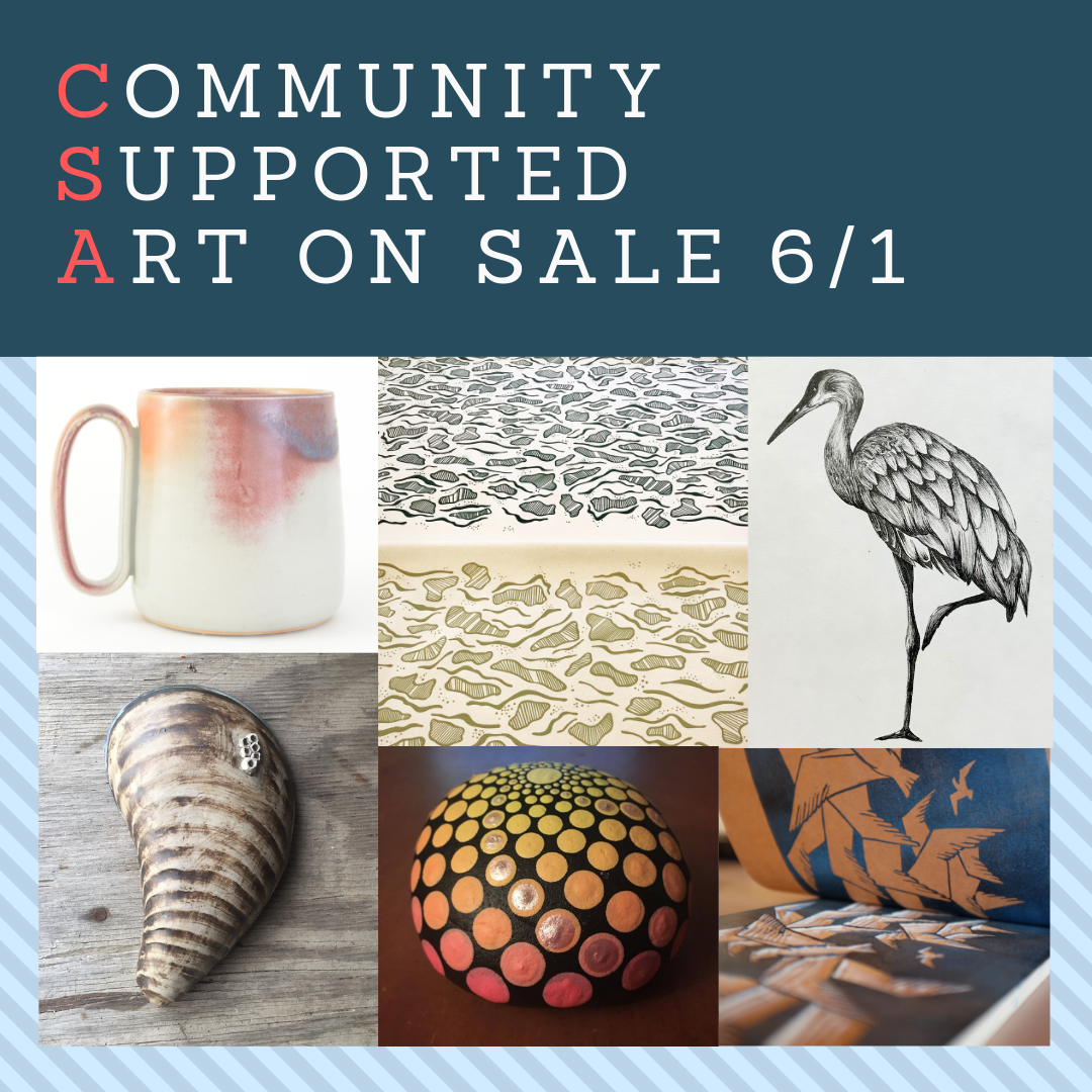 2019 Community Sponsored Art, Shares Available